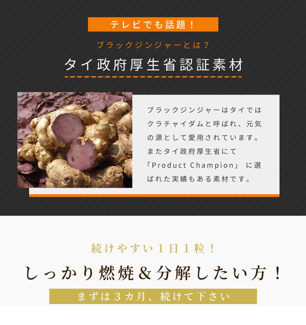 黒しょうが 特別価格900円+税 送料無料